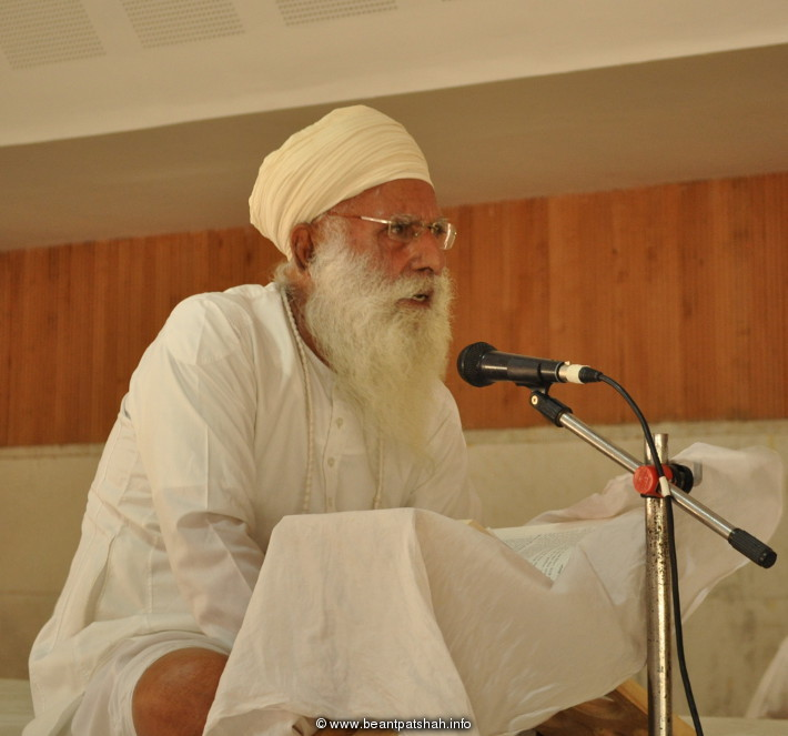 http://beantpatshah.info/images/masterji-30-09-2012.jpg